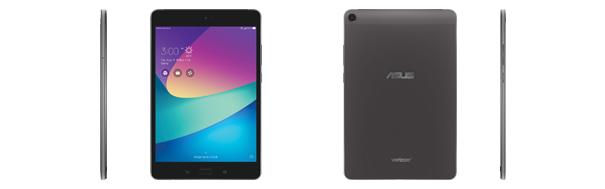 Pleasant Details About Asus Z8S Zenpad Zt582Kl 16Gb 7 9 Verizon Wireless Android Tablet Download Free Architecture Designs Scobabritishbridgeorg